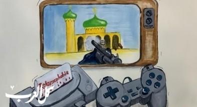 الفريديس: كاريكاتير مذبحة نيوزيلاندا بريشة د. عيادات