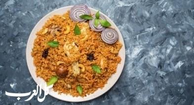 من المطبخ الهندي.. برياني الدجاج الشهي