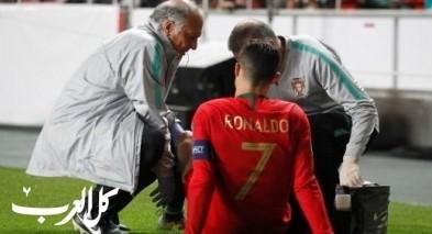رونالدو يتعرض لإصابة تخرجه من مباراة منتخبه
