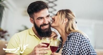 للزوجة: تعرّفي إلى المبادئ الرئيسة للزواج الناجح