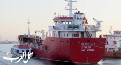 مهاجرون يخطفون سفينة شحن تجارية أنقذتهم قبالة ليبيا