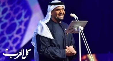 حسين الجسمي يبحر في دار الأوبرا المصرية