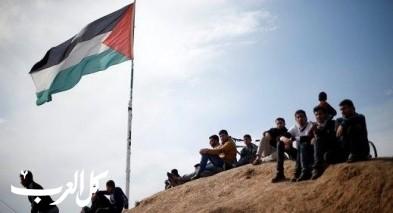 غزة: العشرات يستعدون لمليونية الارض والعودة