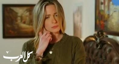 مسلسل حدوتة حب 2 الحلقة 33