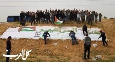 حركة ابناء البلد تحيي ذكرى يوم الارض في قرية العراقيب