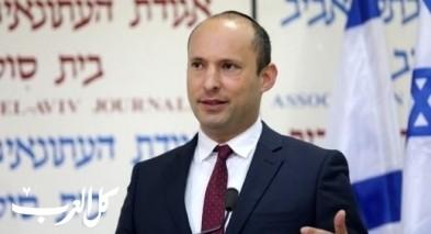 بينيت يصف اتفاق التهدئة مع غزة بالاستسلام