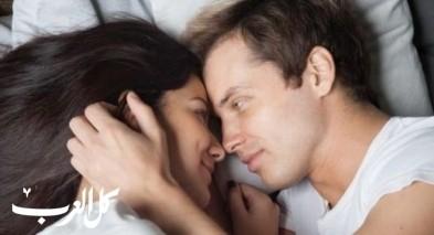 4 طرق لزيادة الرغبة الجنسية لدى النساء