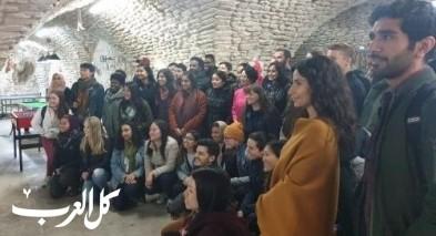 طلاب اجانب بنادي البلدة القديمة في الناصرة