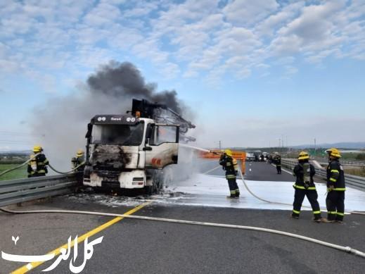 اندلاع النيران بشاحنة قرب باقة الغربية