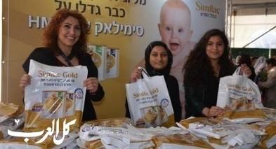 مشاركة الاف الأمهات بفعالية سيميلاك بمناسبة يوم الأم