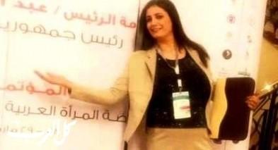 نفين حداد تشارك بالمؤتمر الأول لرياضة المرأة العربية
