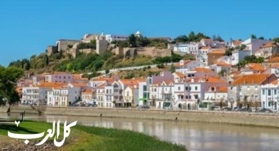 أبرز المعالم السياحية في الكاسر دو سال، البرتغال