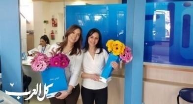 بنك لئومي يتوج شهر المرأة بفعاليات