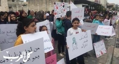 باقة: تظاهرة احتجاجا على مقتل سوزان وتد
