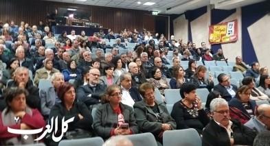 الناصرة: مهرجان انتخابي لتحالف الجبهة والتغيير