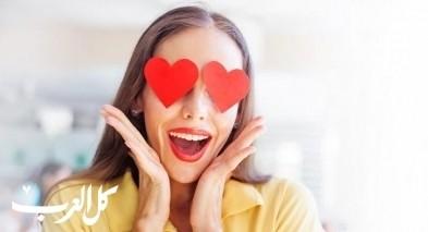 النظرة الأولى تحدد حبّك للفرد.. ما السبب؟