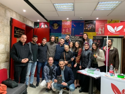 القدس: حفل اشهار كتاب للصبر حدود