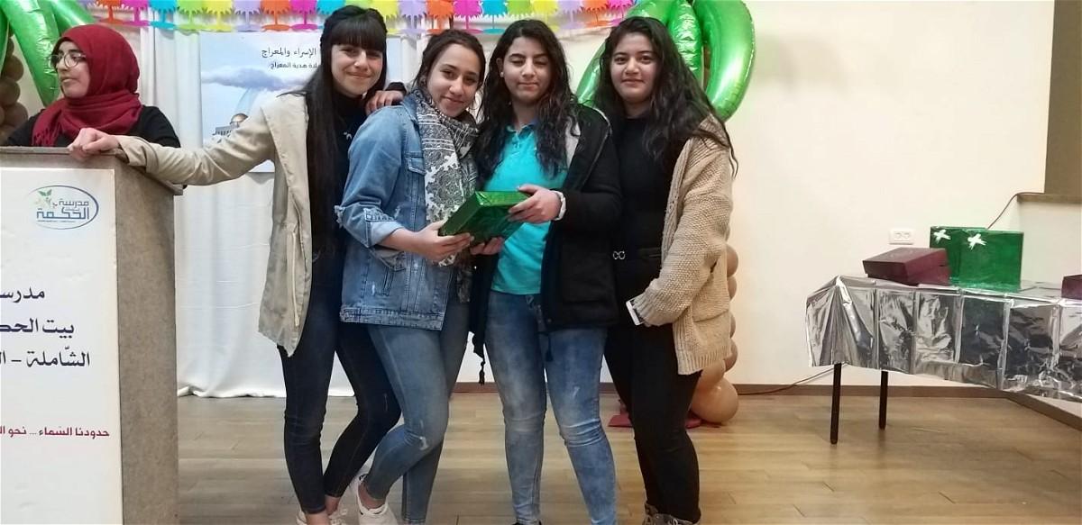 مدرسة بيت الحكمة الثانوية تُحيي ذكرى الإسراء والمعراج