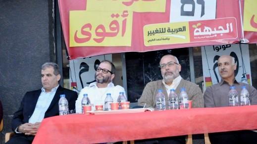 عرابة: مهرجان انتخابي شعبي لقائمة الجبهة والعربية