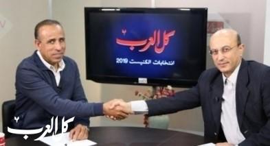 دهامشة لـarabTV: الشارع العربي بدأ يتفاعل