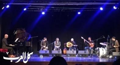 بَلا بزِر: عرض موسيقي ساحر في الناصرة