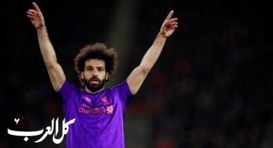 النجم المصري محمد صلاح يتفوق على جميع أساطير ليفربول