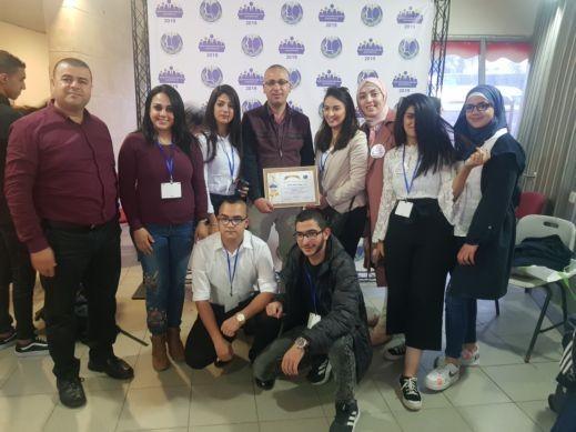 الناصرة: وحدة الشباب الأولى بوسام القيادة