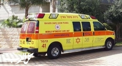 صفد: إحالة طفل بحالة حرجة إلى المستشفى