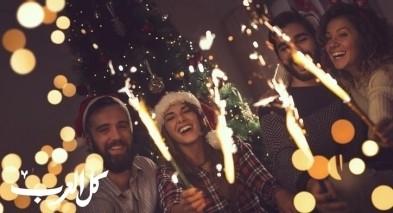 إليكم أغرب عادات الاحتفال برأس السنة