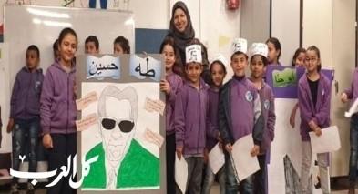 منشية زبدة: أسبوع  اللغة العربيّة في الرّؤى