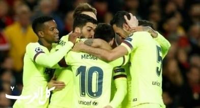برشلونة يفوز على مانشستر يونايتد في دوري الابطال