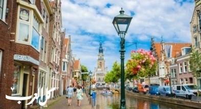 الكمار الهولندية.. فرص ترفيهية رائعة