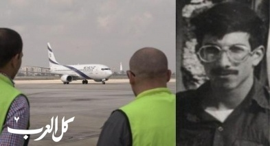 معلومات حول رفات الجندي باومل: دفن بجوار زميلييه