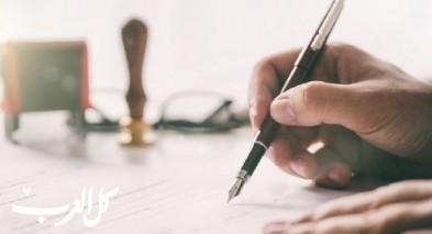 الشاعر: زاهر شبلي-اعلن الهزيمة والانكسار
