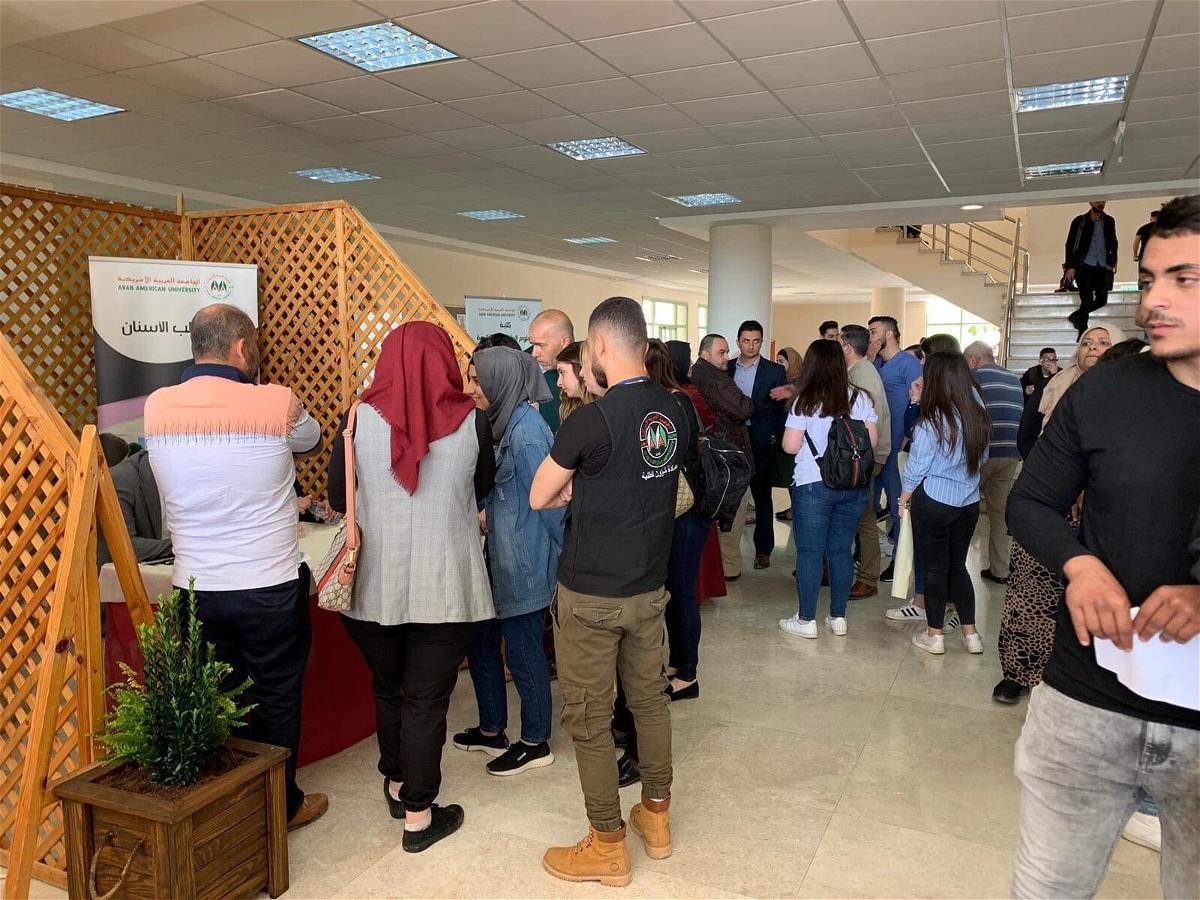 يوم مفتوح في الجامعة العربية الامريكية لطلبة الداخل
