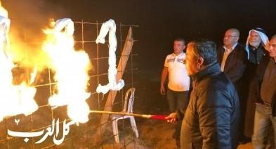 رئيس كفر قاسم يُوقد الشعلة تضامنا مع العراقيب