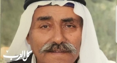 الكعبية: وفاة الحاج نواف صالح سبتان (أبو صالح)