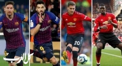الليلة: برشلونة يستضيف مانشيستر يونايتد
