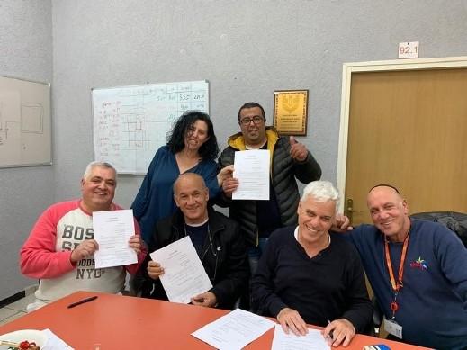 اتفاقية عمل جماعية جديدة في مصنع شتراوس