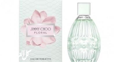 عُطر Floral من جيمي تشو