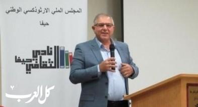 قراءة في كتاب العربية السعيدة/ د. جوني منصور