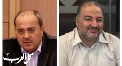 العربية للتغيير: لولا طمع منصور لقامت المشتركة