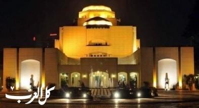 دار الأوبرا المصرية تستعد لبرنامج رمضاني