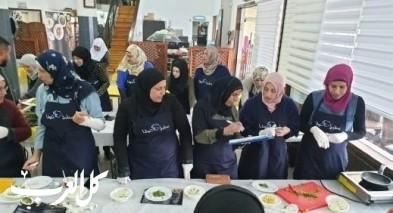 العشرات من نساء أم الفحم بورشات الطهي