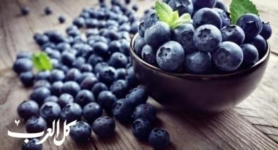 التوت الأزرق.. ميّزات مفيدة للصحة