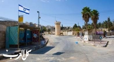 فرض إغلاق شامل على منطقة الضفة وإغلاق المعابر مع قطاع غزة خلال عيد الفصح اليهودي