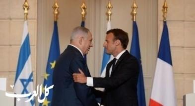 فرنسا تحث إسرائيل ونتنياهو على إعادة بدء عملية السلام في الشرق الأوسط بشكل جدي