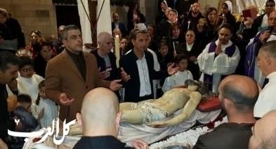 الناصرة: احياء الجمعة العظيمة بأجواء ايمانية خاصّة