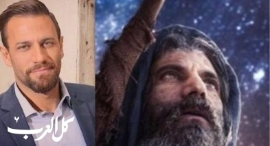 نيكولا معوض يجسد النبي إبراهيم في فيلم أمريكي