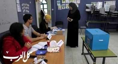 الأحزاب العربية ترد على ادعاءات التزييف بالانتخابات
